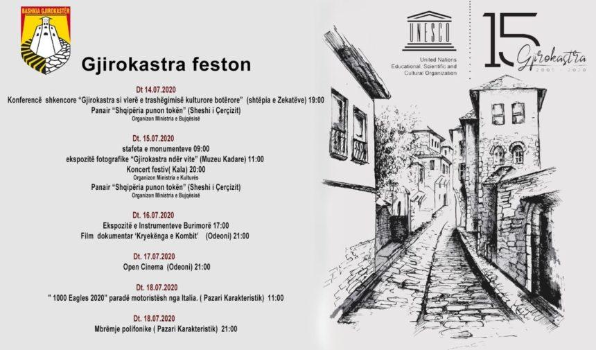 Gjirokastra 15 Anniversary UNESCO