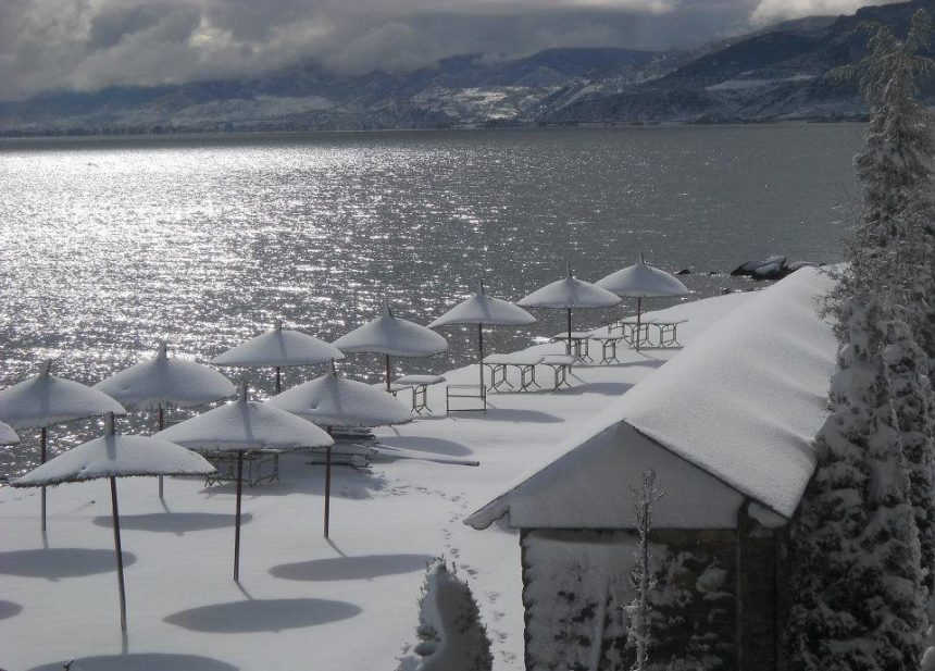 "Lin Peninsula, the ""Lake of Light"""