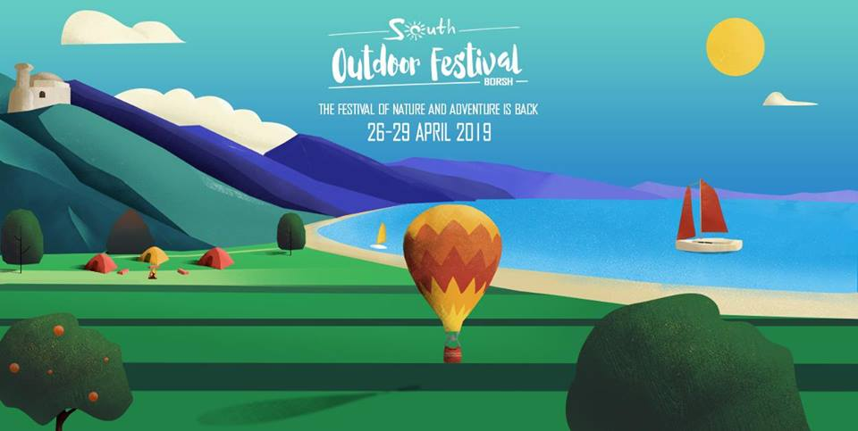 South Outdoor Festival