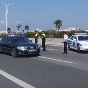 Double Fines to Not Have the Driver's License Suspended