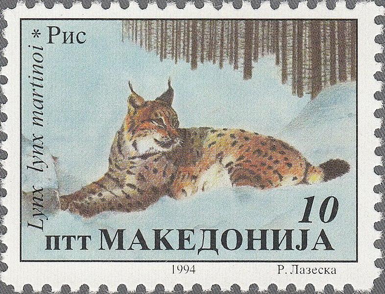 Balkan Lynx postage stamp