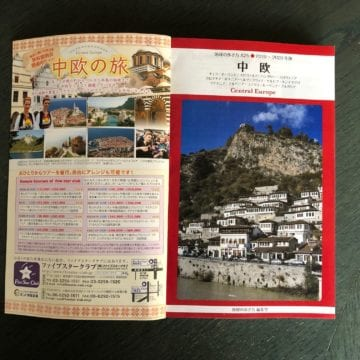 Berat Promoted as Must-Go Destination for Japanese Tourists