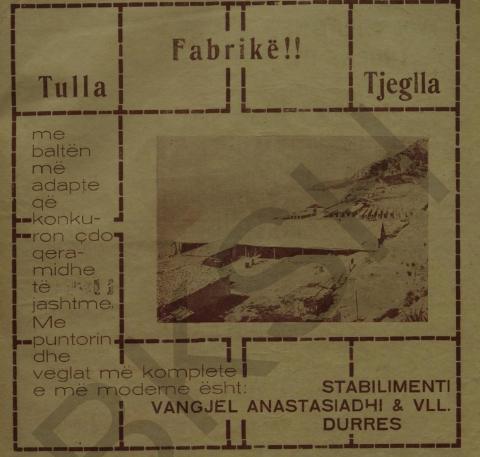 Brick factory Albania