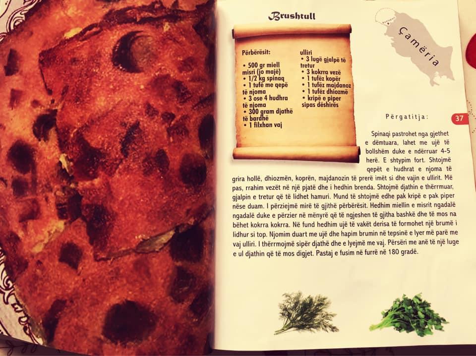 Brushtull recipe