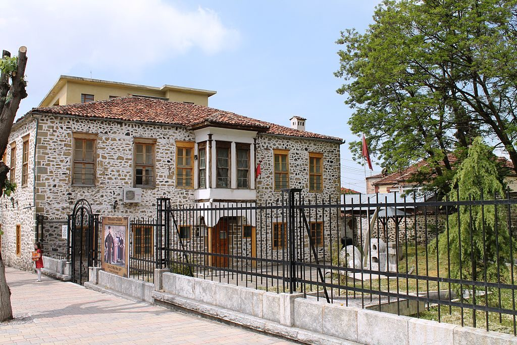 Korca National Education Museum
