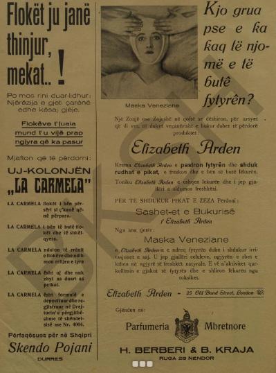 Elisabeth Arden Albania