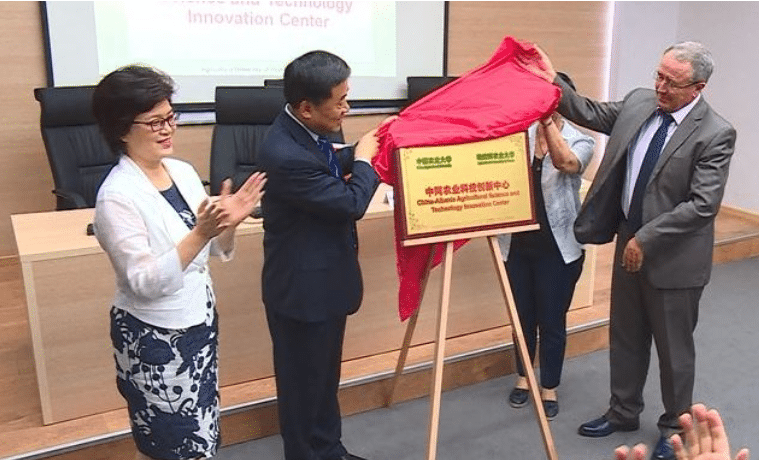 Albanian-Chinese Center for innovation and Agricultural Tech Inaugurated