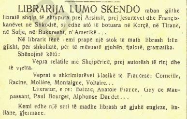 Lumo Skendo Library