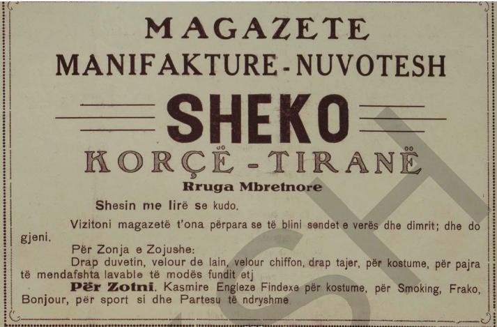 Manufacturing Albania