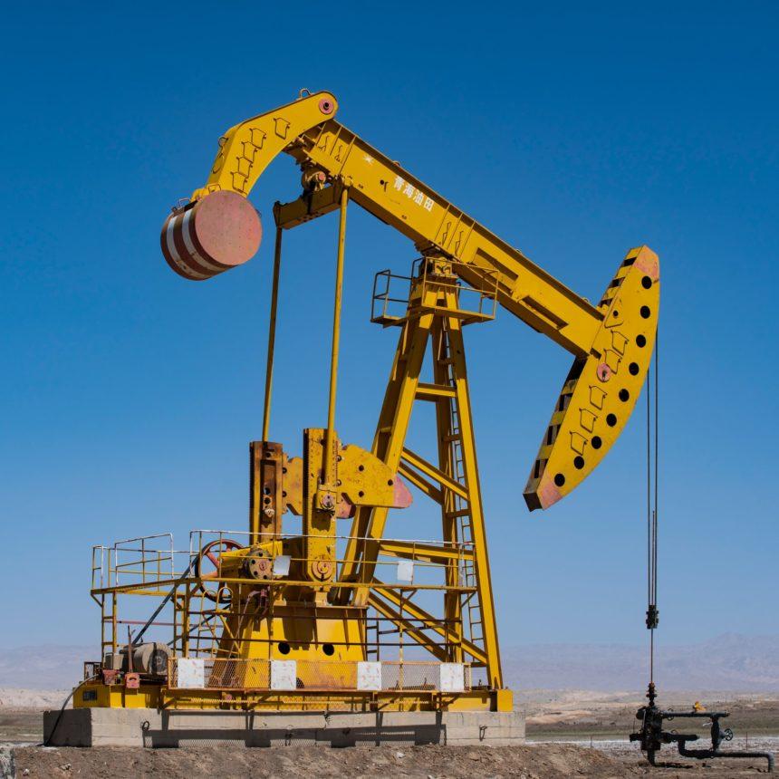 Albania Postpones Bid for Two Onshore Oil Fields