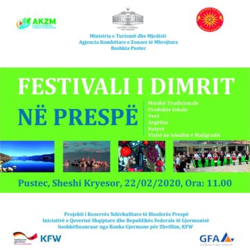 Save the Date for Prespa Winter Festival