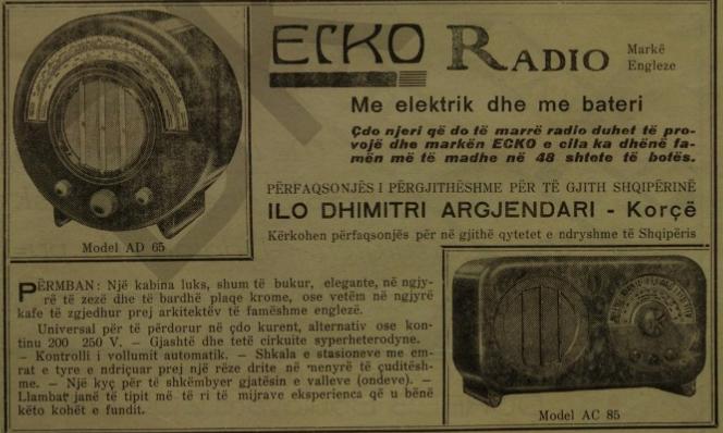 Ecko radios