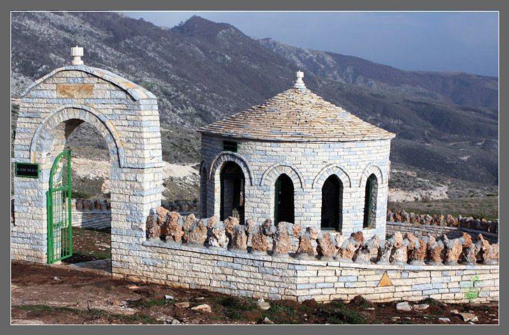 Tomorr shrine