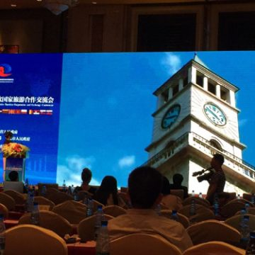 "Albania presents its potential at Ningbo ""Trade and Investments"" expo"